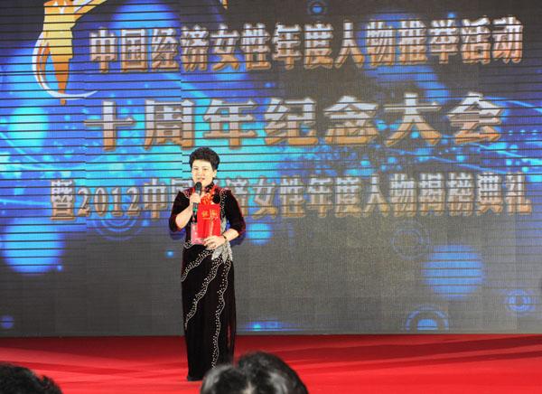 中国梦演讲稿范文